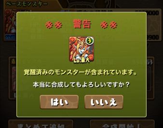 20141102 9