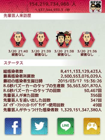 2015 03 20 21 43 05