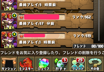 2015 04 20 15 54 20
