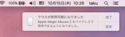 20151015 magicmouse2 8