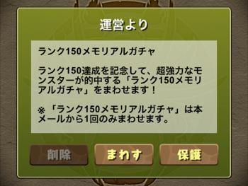 Pd20150602 2