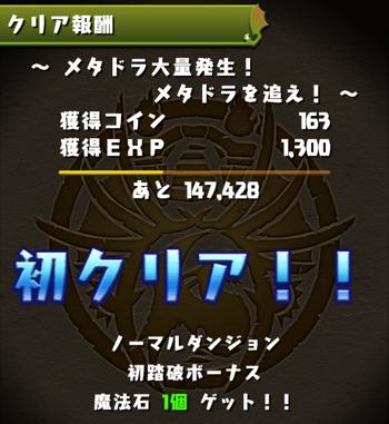 Pd20150605 3