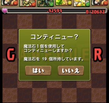 Pd20150725a 15