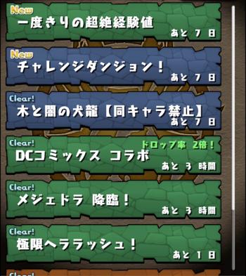 Pd20151213 1