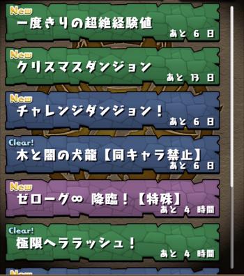Pd20151214 1