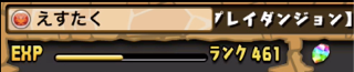 Pd20160301 16