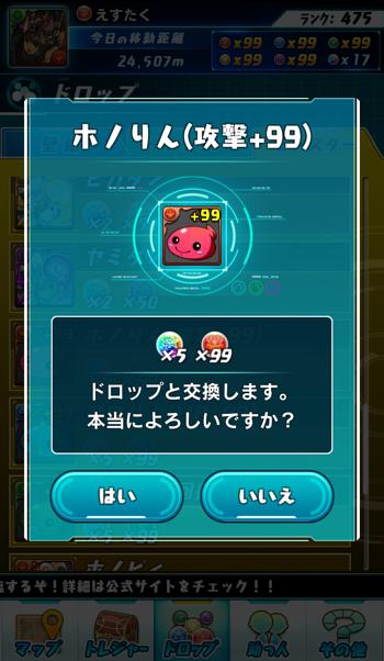 Pd20160402 5
