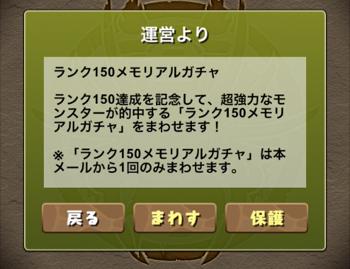 Pd20160603 11