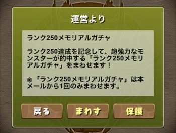 Pd20160603 14