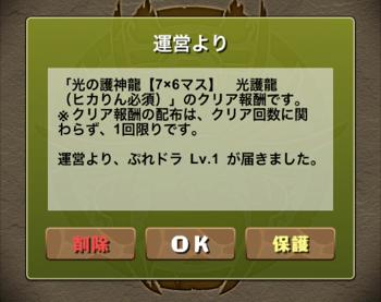 Pd20161010 11