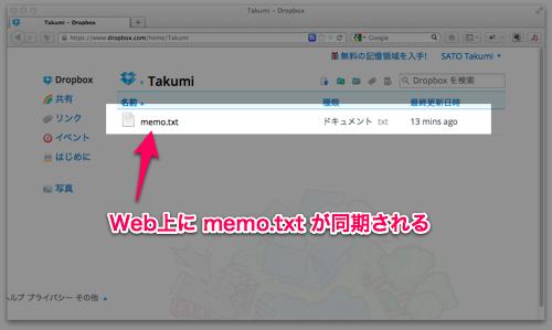 Takumi - Dropbox-2-1.png