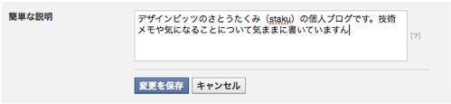 Facebook desc3