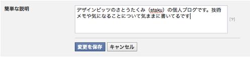 Facebook desc6