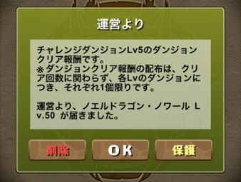 Pd20141105b 10