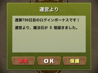 Pd20141125 1