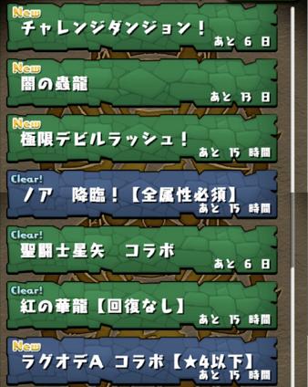 Pd20141201 1