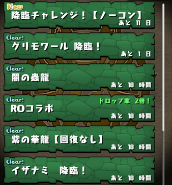Pd20141214 1