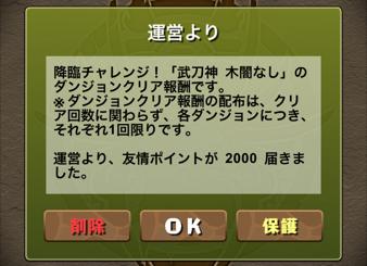 Pd20141218 1