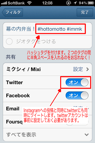 120429 hottomotto immk