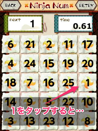 20120822-ninjanumbers4.png