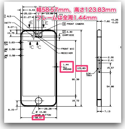 20120919-iphone5dimensions1.png
