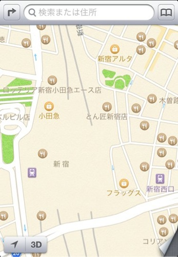 20120920-ios6map.jpg
