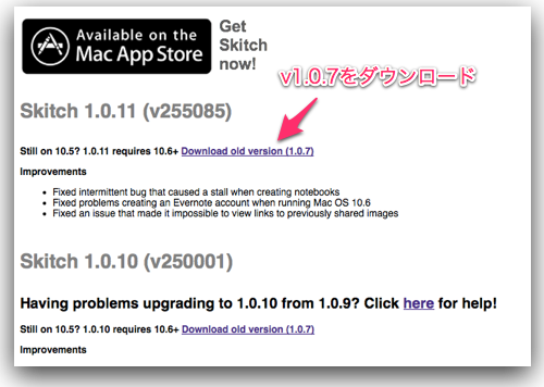 20120930-skitch107.png