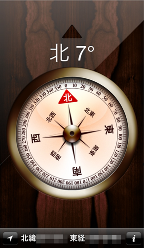 20121004-compass3.png