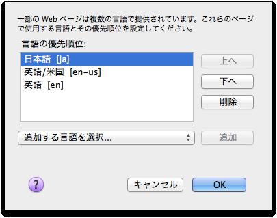 20121021-Firefox-setting2.png