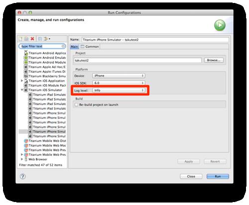 20121026-RunConfigurations.png