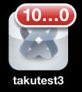 20121030-badge10000.png