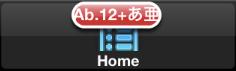 20121030-tab1.png