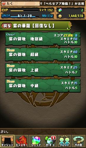 2014-04-23 19.59.53