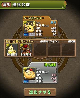 2014 04 24 kinhika1
