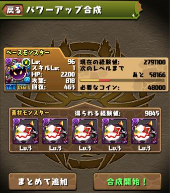 2014 05 02 joker1