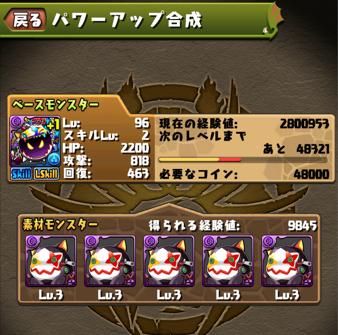 2014 05 02 joker2