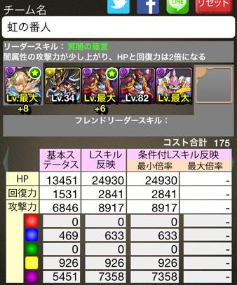 2014 05 06 16 13 52