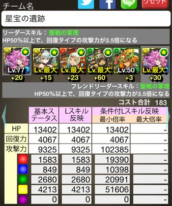 2014 05 08 11 51 07