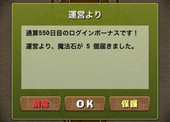 2014 05 09 04 48 03