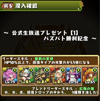 2014 05 12 05 24 51
