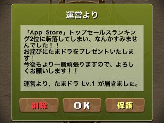 2014 05 16 08 49 16