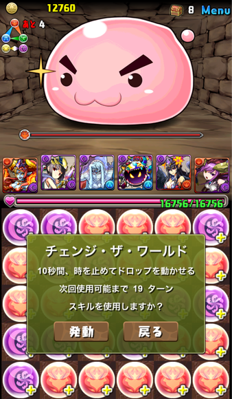 2014 05 18 08 18 01