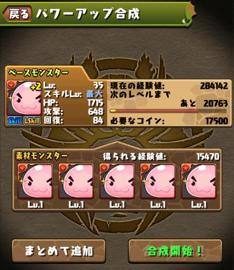 2014 05 19 15 19 18