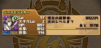 2014 05 25 12 16 39