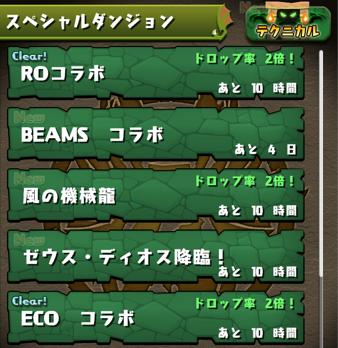 2014 05 25 13 45 16