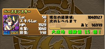 2014 05 25 14 37 11