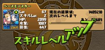 2014 05 30 06 50 58