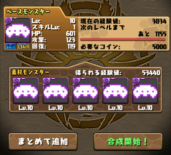 2014 05 30 06 53 10