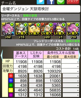 2014 05 30 09 03 15
