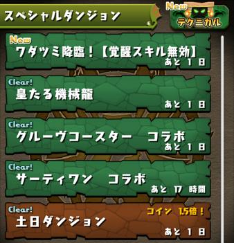 2014 05 31 06 50 20